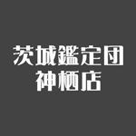 遊戯王新ルール!!!