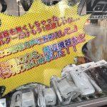 IQOS(アイコス)ホルダー・チャージャーなどバラ売り始めました!!