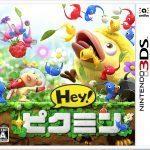 3DS Hey!ピクミン本日発売!!