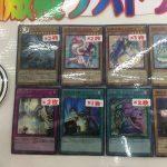 遊戯王¥1000自販機
